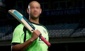 identify the cricketer