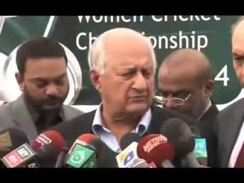 Shaharyar Khan, Pakistan Cricket Board, Nawaz Sharif, Pakistan